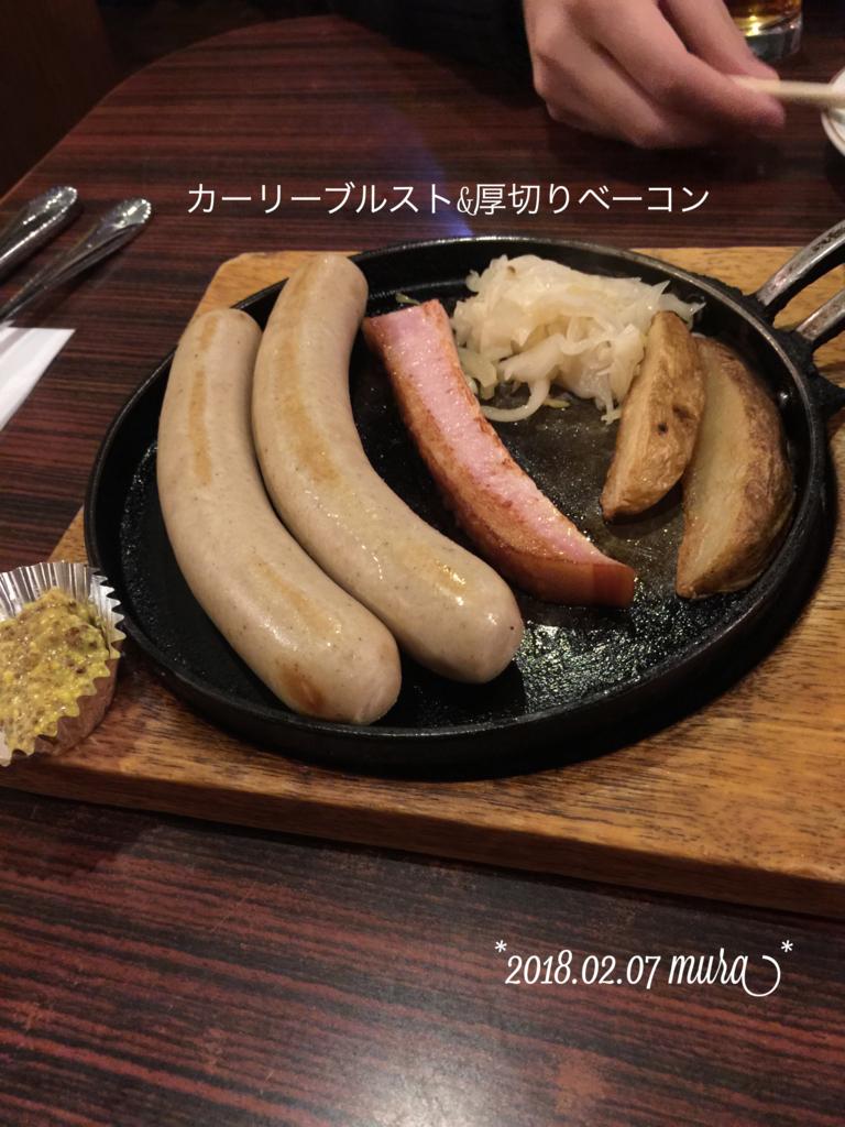f:id:karutakko-muratan:20180208005910j:plain