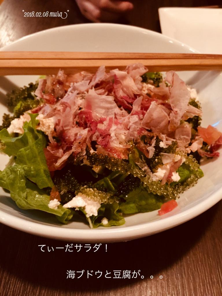 f:id:karutakko-muratan:20180208233915j:plain