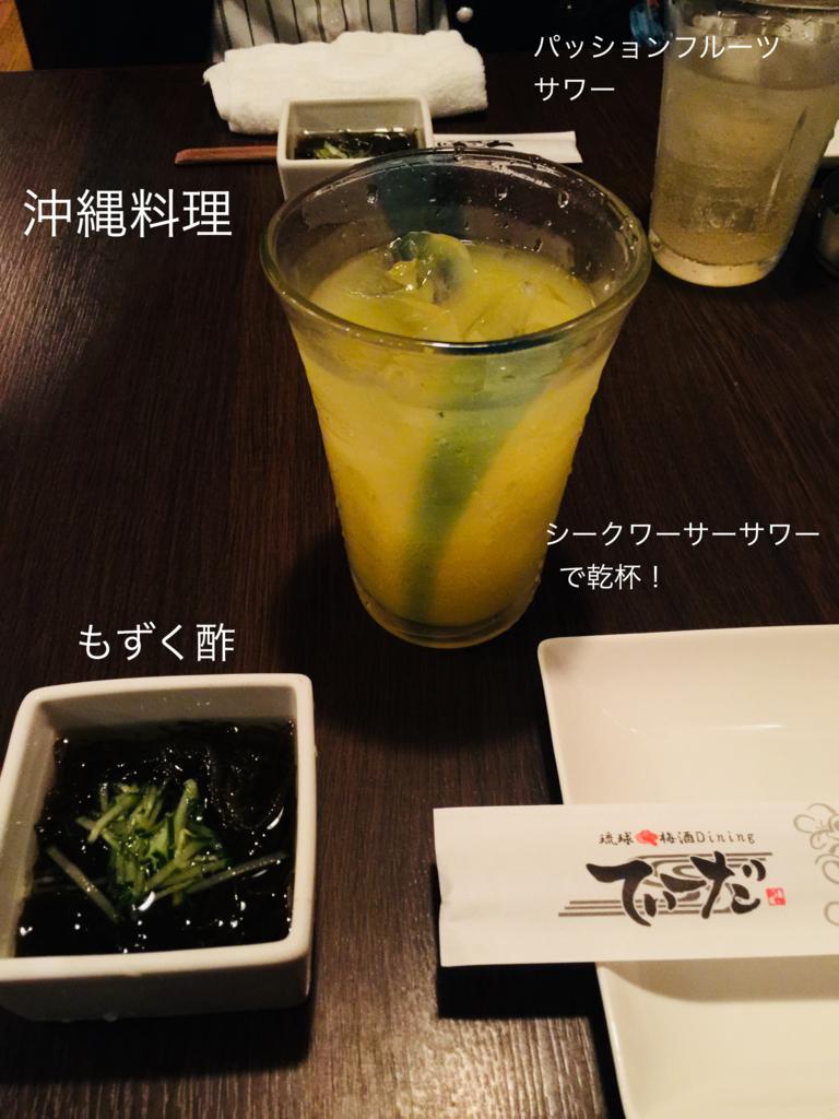 f:id:karutakko-muratan:20180208233945j:plain