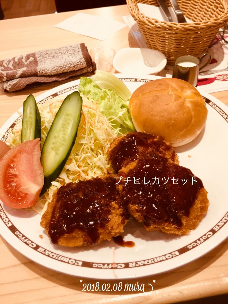 f:id:karutakko-muratan:20180208234017j:plain