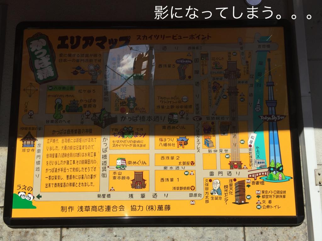f:id:karutakko-muratan:20180208234112j:plain