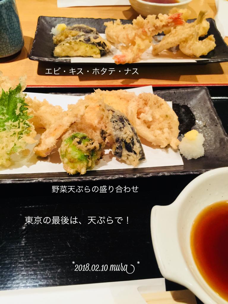 f:id:karutakko-muratan:20180211102001j:plain