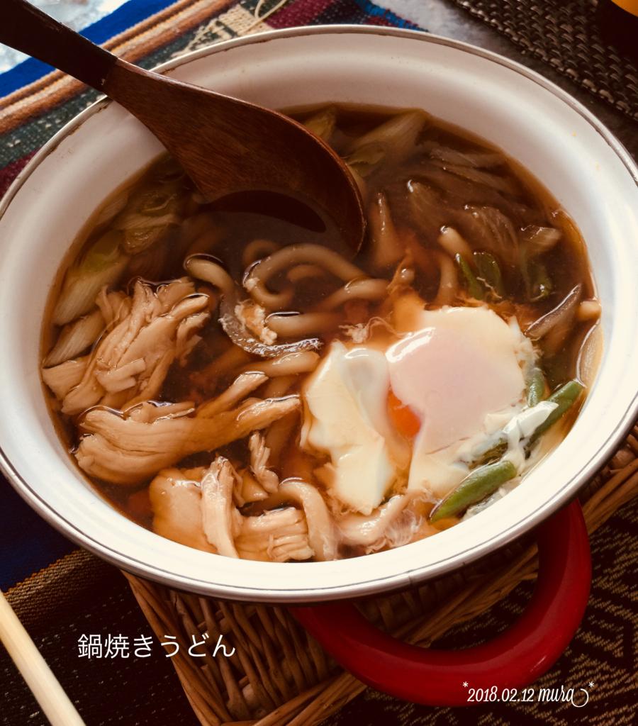 f:id:karutakko-muratan:20180213112546j:plain