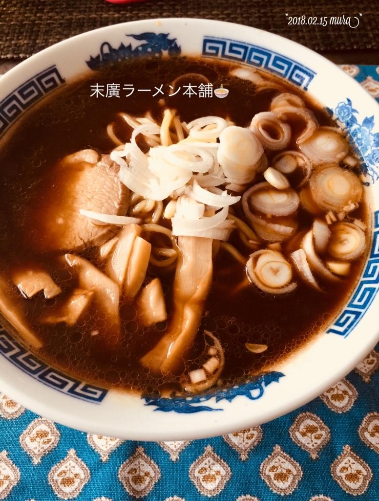 f:id:karutakko-muratan:20180215124635j:plain