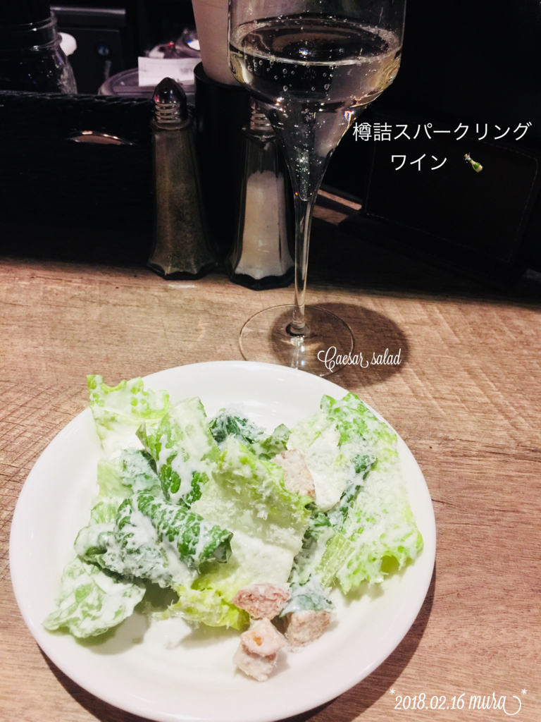 f:id:karutakko-muratan:20180217080303j:plain