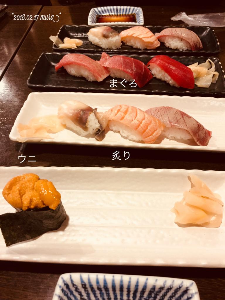 f:id:karutakko-muratan:20180218083644j:plain