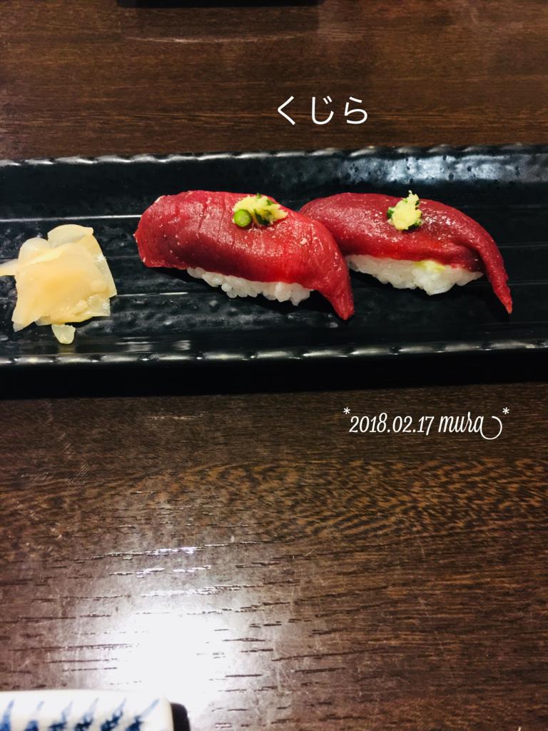 f:id:karutakko-muratan:20180218083703j:plain