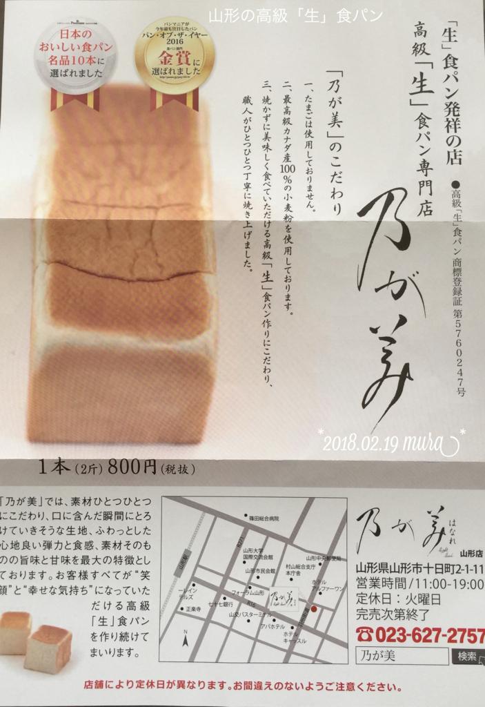 f:id:karutakko-muratan:20180220102045j:plain