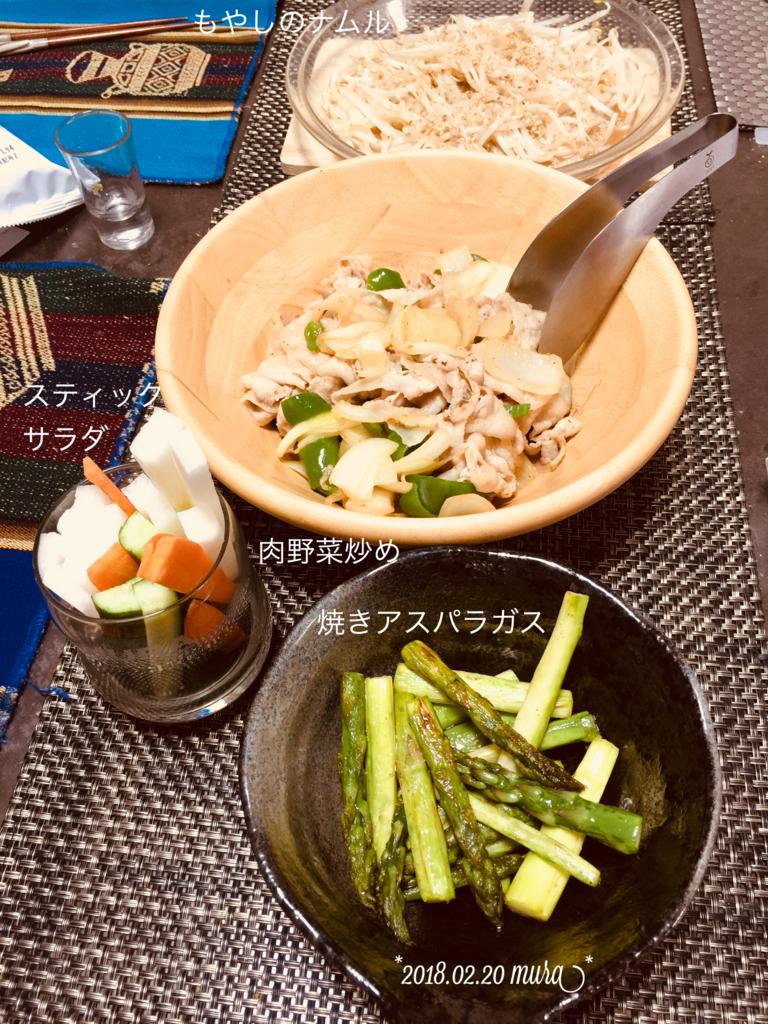 f:id:karutakko-muratan:20180221110018j:plain