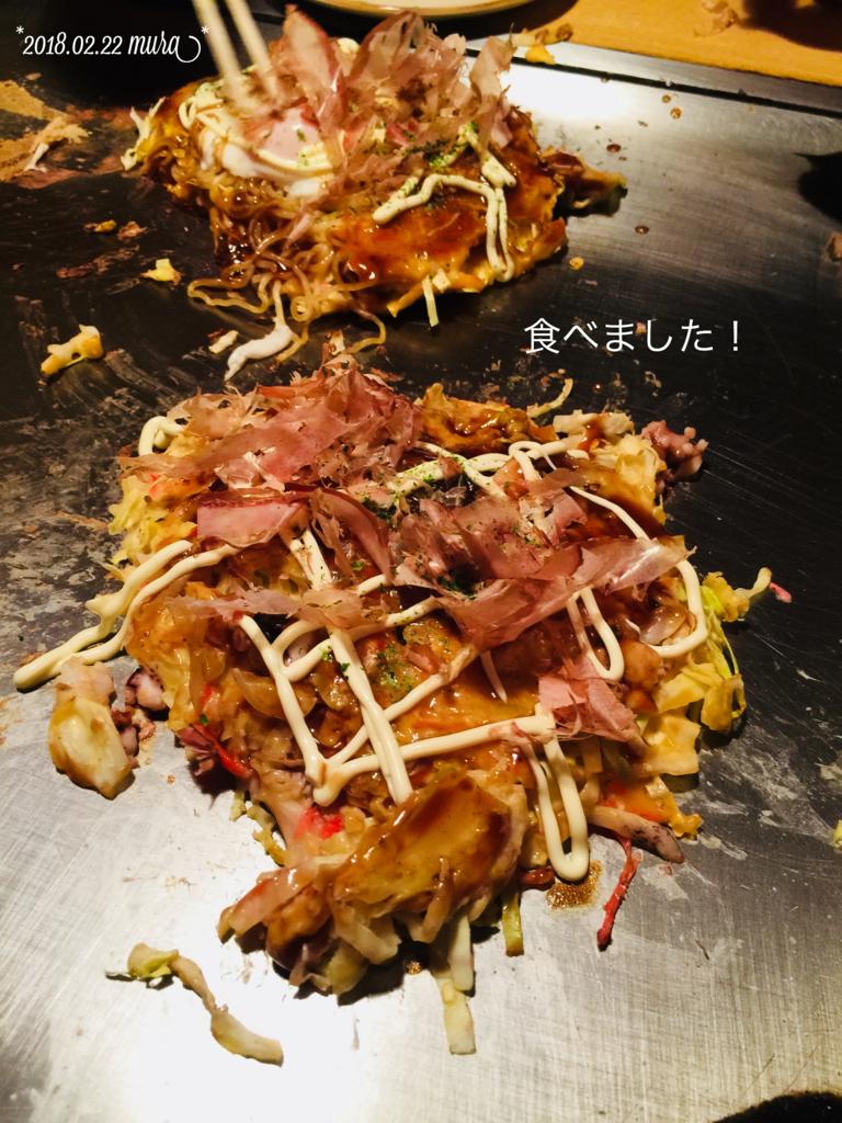 f:id:karutakko-muratan:20180223105932j:plain
