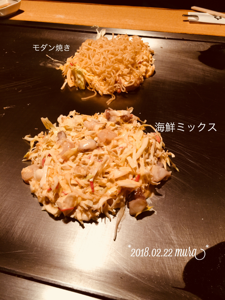 f:id:karutakko-muratan:20180223110010j:plain