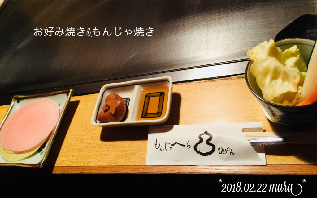 f:id:karutakko-muratan:20180223110029j:plain