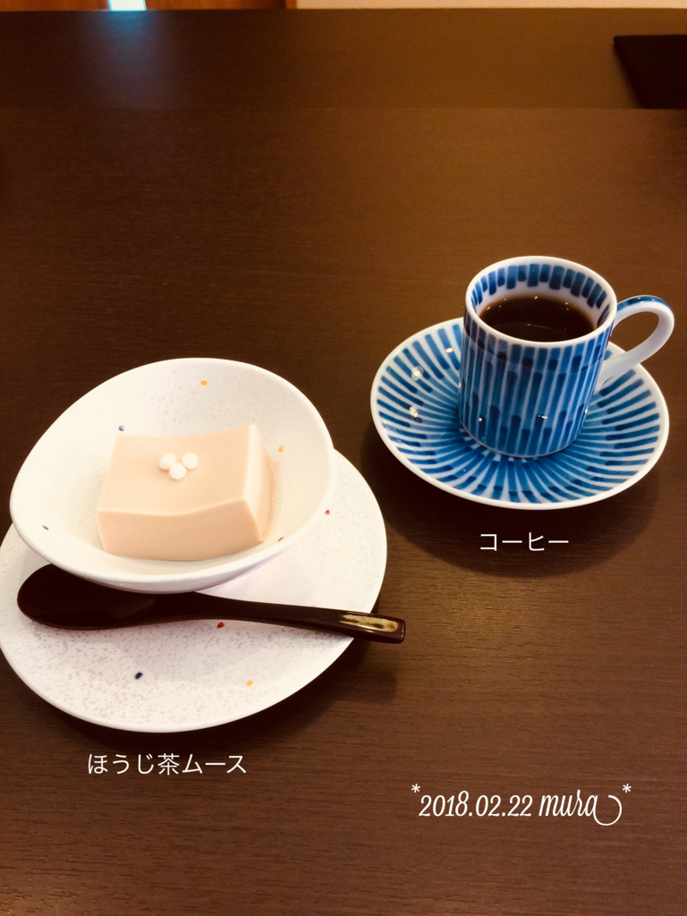 f:id:karutakko-muratan:20180223110114j:plain