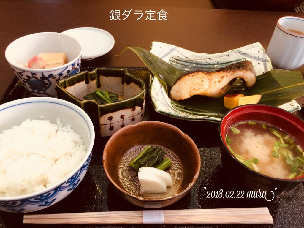 f:id:karutakko-muratan:20180223110150j:plain