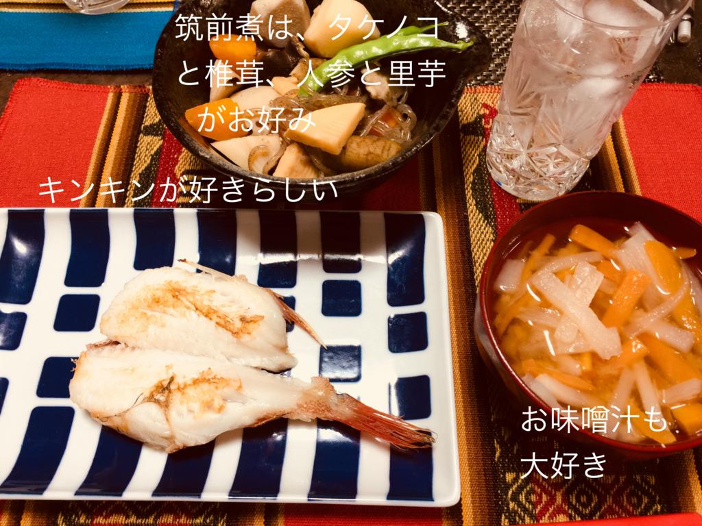 f:id:karutakko-muratan:20180308105156j:plain