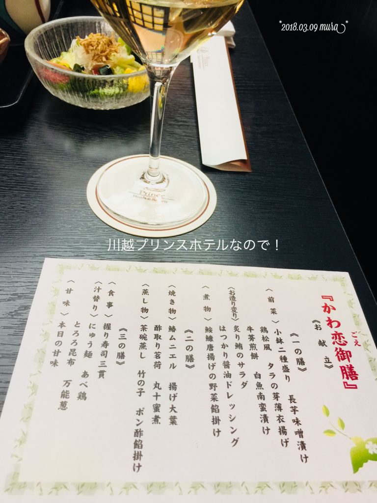f:id:karutakko-muratan:20180310095505j:plain