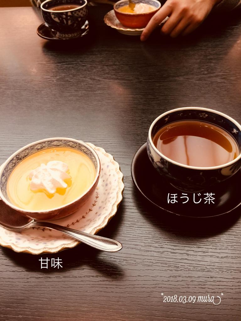 f:id:karutakko-muratan:20180310095543j:plain