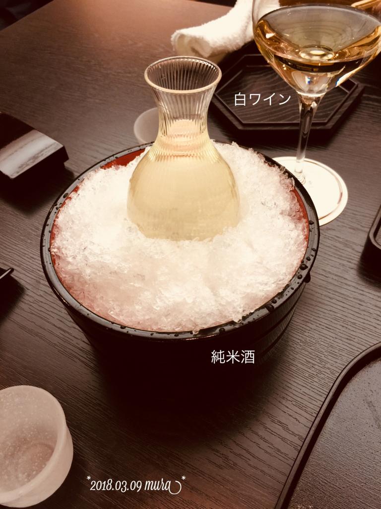 f:id:karutakko-muratan:20180310095620j:plain