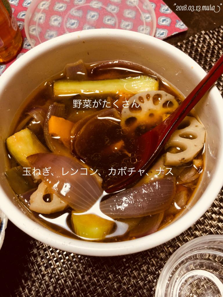 f:id:karutakko-muratan:20180314100620j:plain