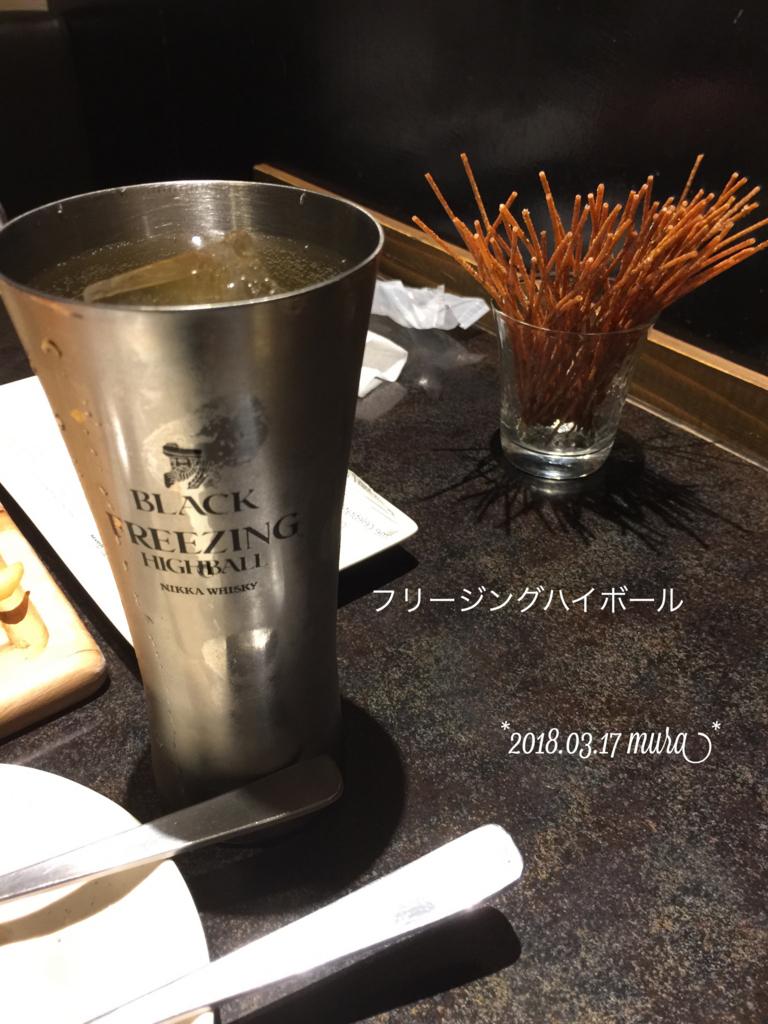 f:id:karutakko-muratan:20180318000917j:plain