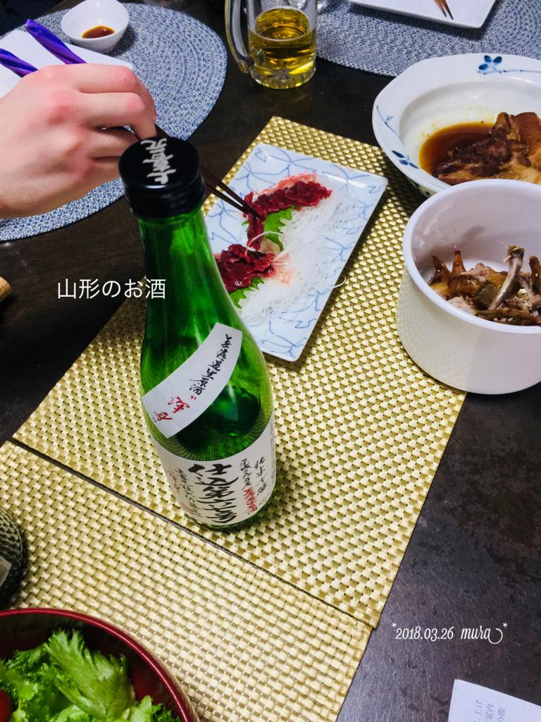 f:id:karutakko-muratan:20180327093930j:plain
