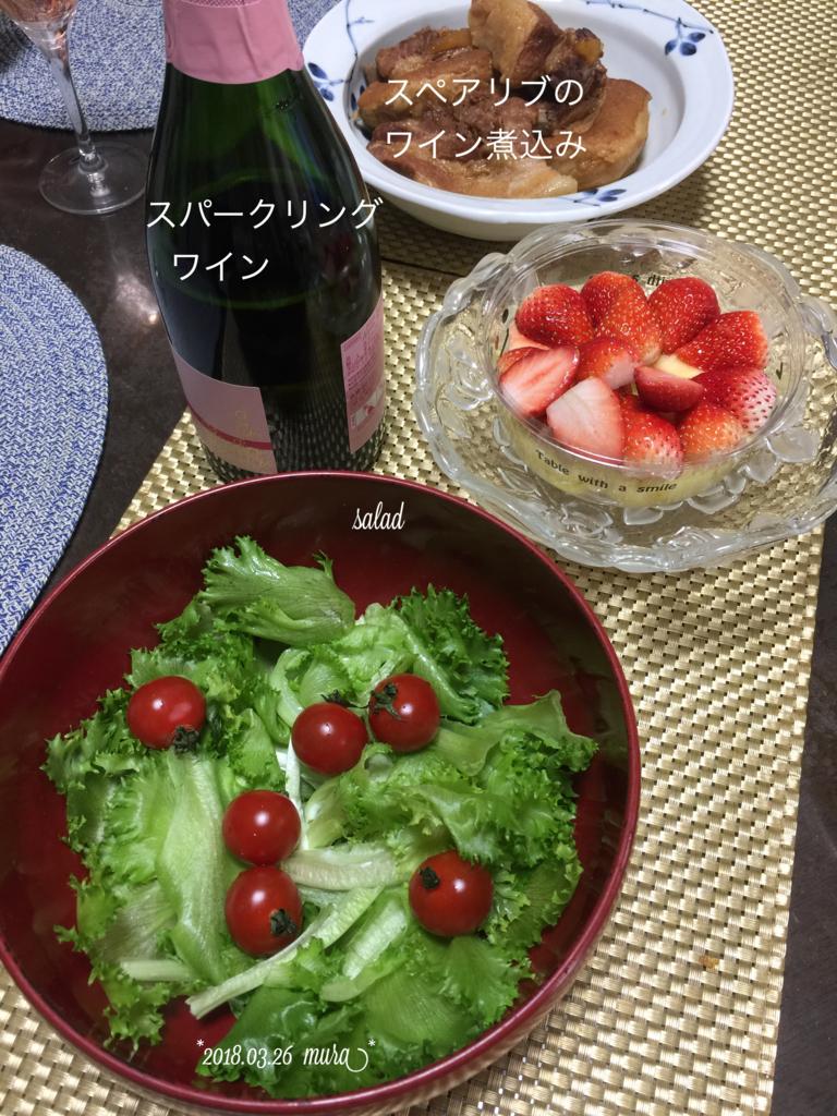 f:id:karutakko-muratan:20180327094106j:plain