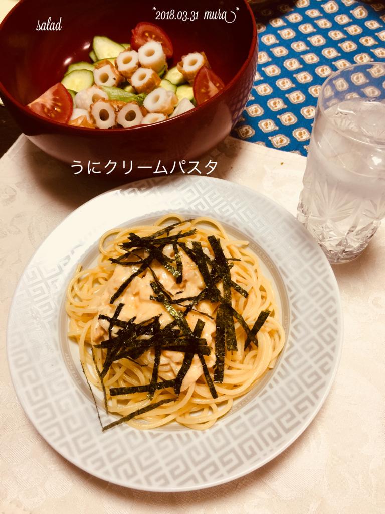 f:id:karutakko-muratan:20180331111758j:plain