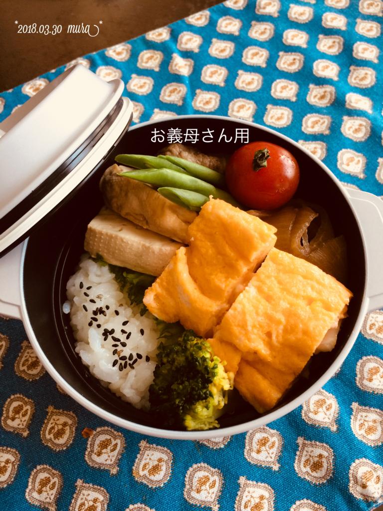 f:id:karutakko-muratan:20180331111908j:plain