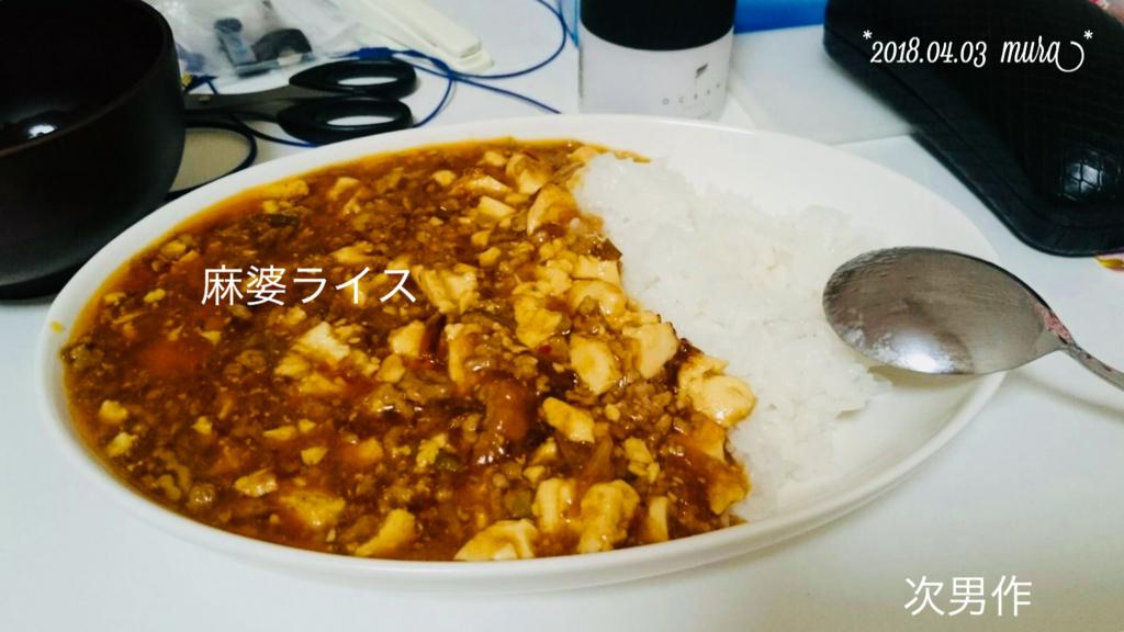 f:id:karutakko-muratan:20180404102148j:plain