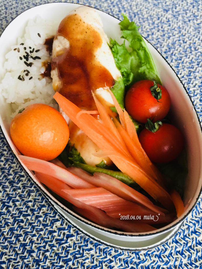 f:id:karutakko-muratan:20180405120326j:plain