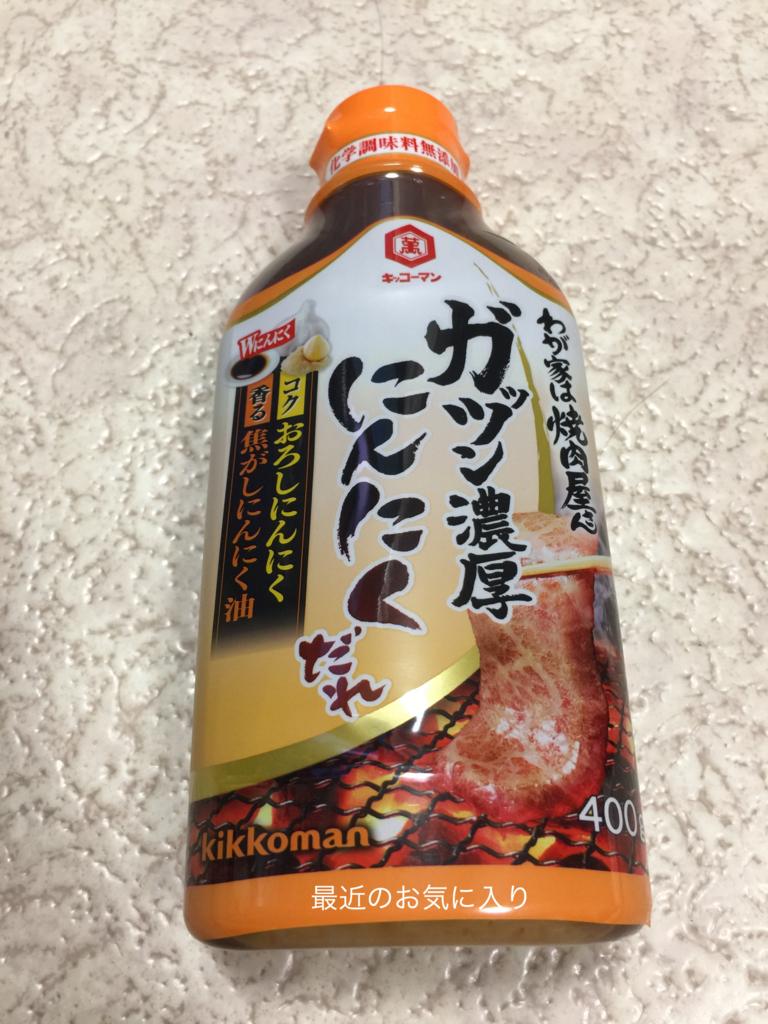 f:id:karutakko-muratan:20180407070759j:plain