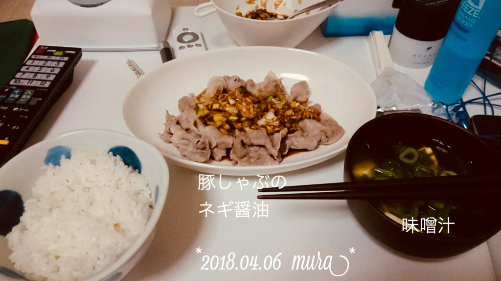 f:id:karutakko-muratan:20180407070821j:plain