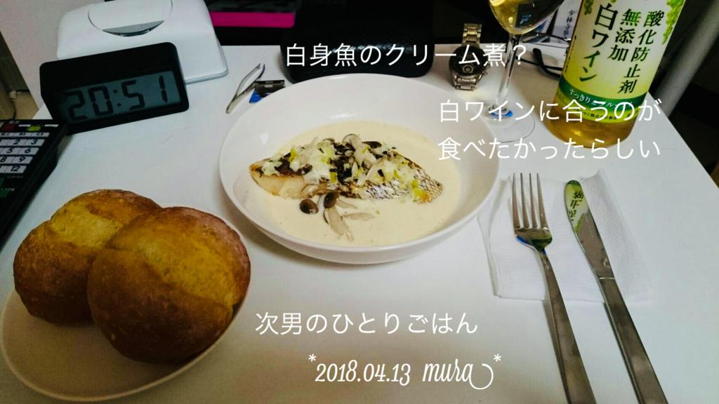 f:id:karutakko-muratan:20180413233442j:plain