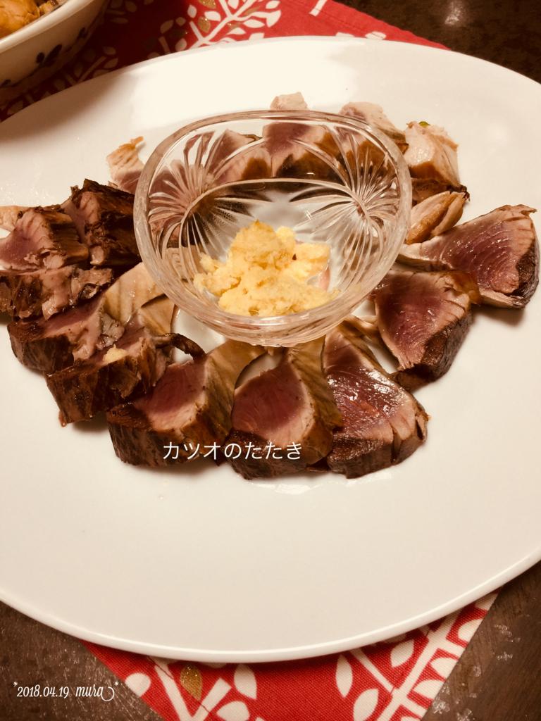 f:id:karutakko-muratan:20180420092300j:plain
