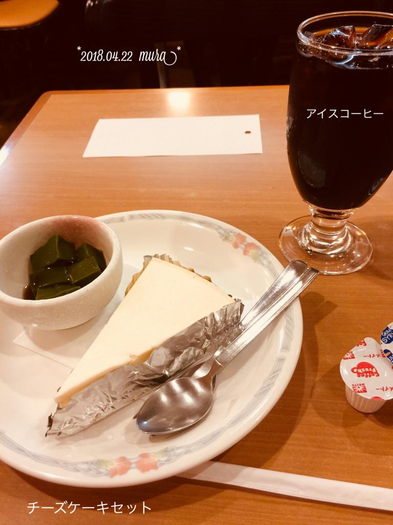 f:id:karutakko-muratan:20180423102853j:plain