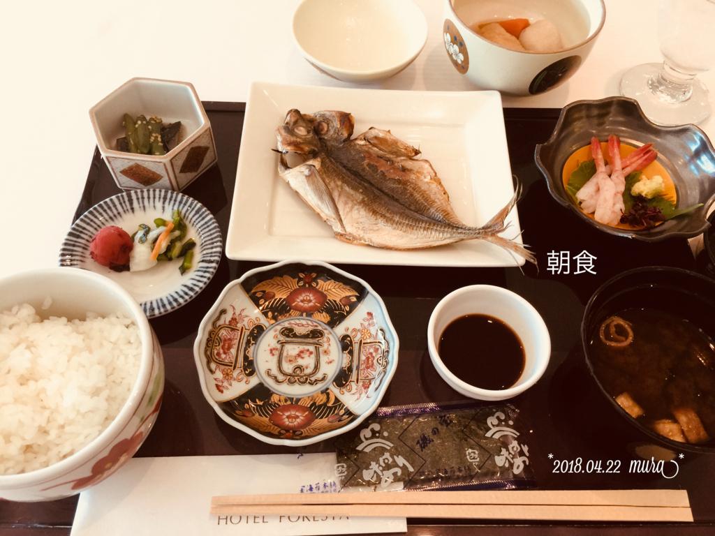 f:id:karutakko-muratan:20180423102948j:plain