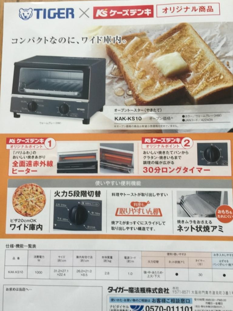 f:id:karutakko-muratan:20180425094131j:plain