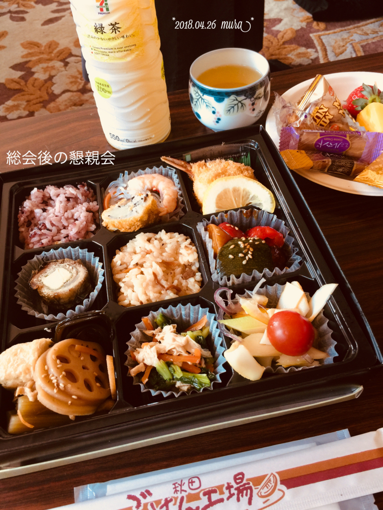 f:id:karutakko-muratan:20180427103616j:plain