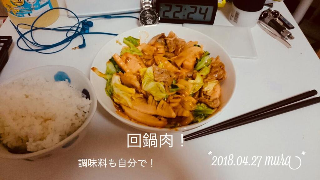 f:id:karutakko-muratan:20180428225832j:plain
