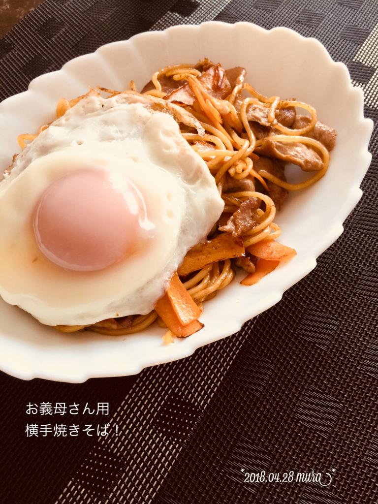 f:id:karutakko-muratan:20180428225948j:plain