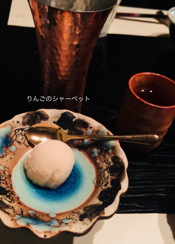 f:id:karutakko-muratan:20180430094734j:plain