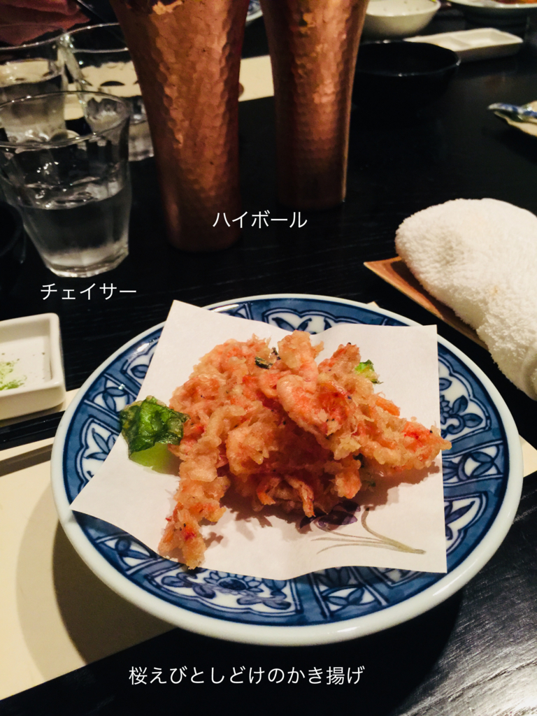 f:id:karutakko-muratan:20180430094821j:plain