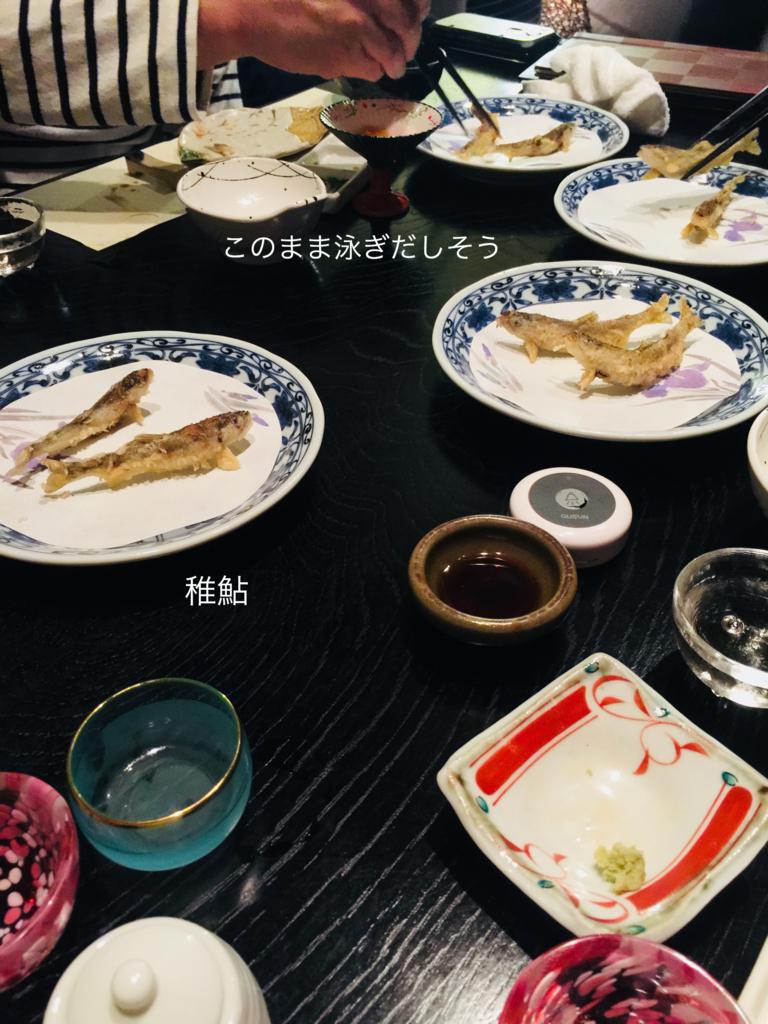 f:id:karutakko-muratan:20180430094843j:plain