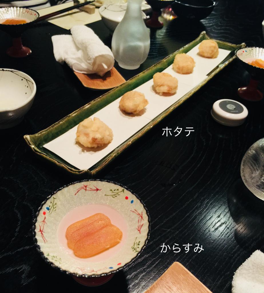 f:id:karutakko-muratan:20180430095022j:plain