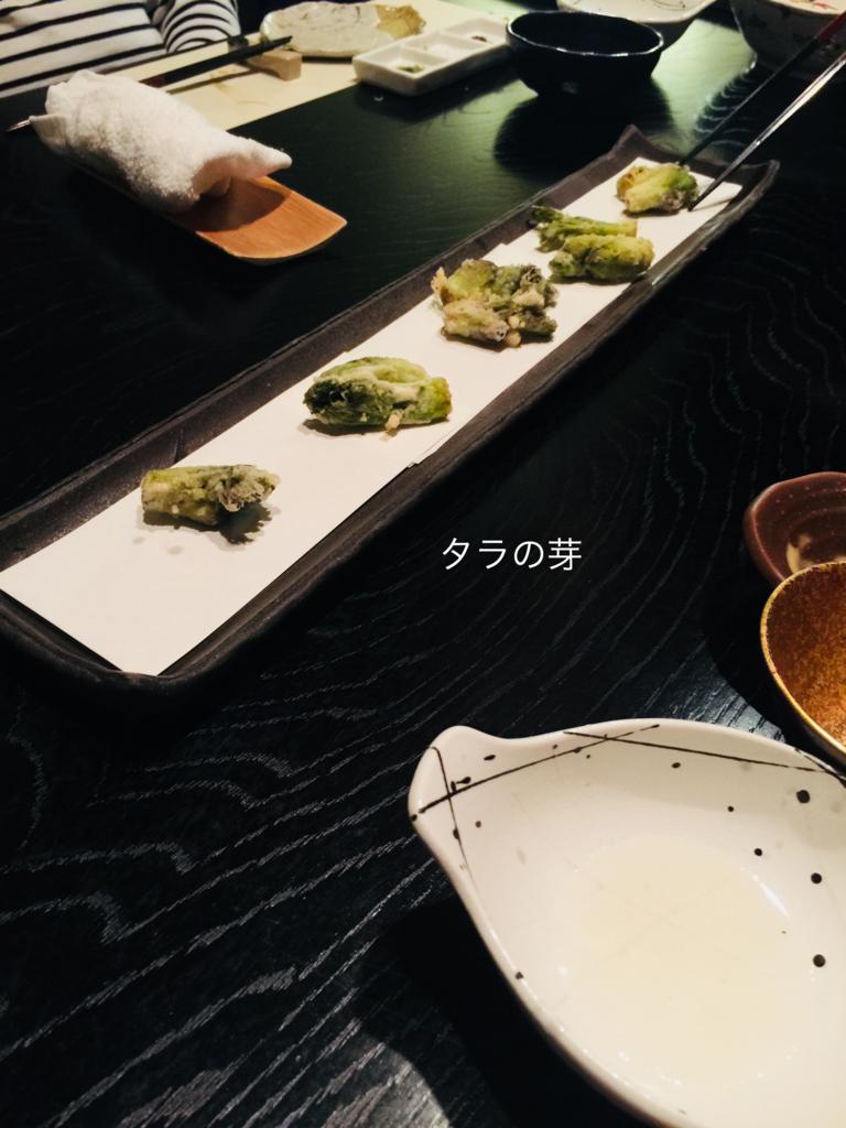 f:id:karutakko-muratan:20180430095040j:plain