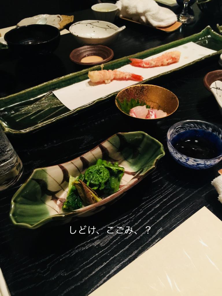 f:id:karutakko-muratan:20180430095128j:plain