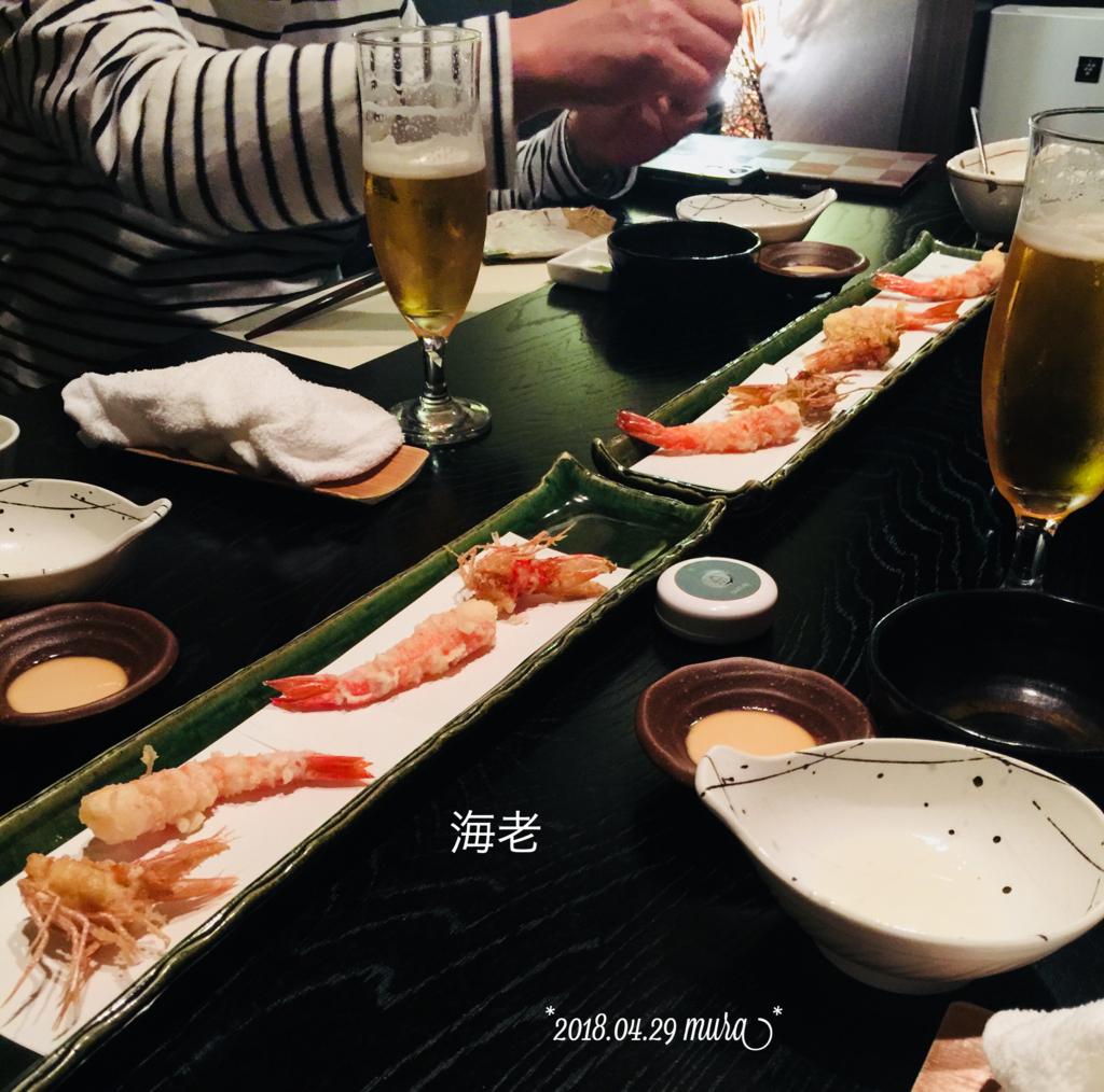 f:id:karutakko-muratan:20180430095155j:plain