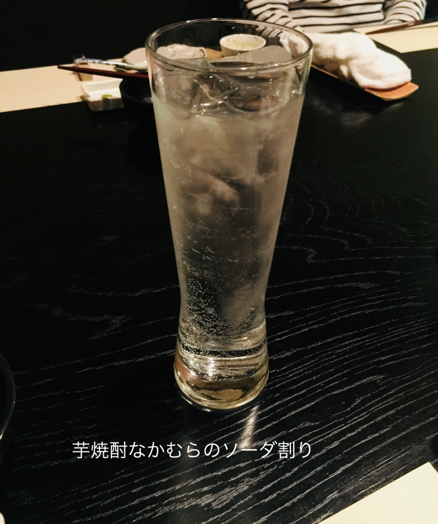 f:id:karutakko-muratan:20180430095212j:plain