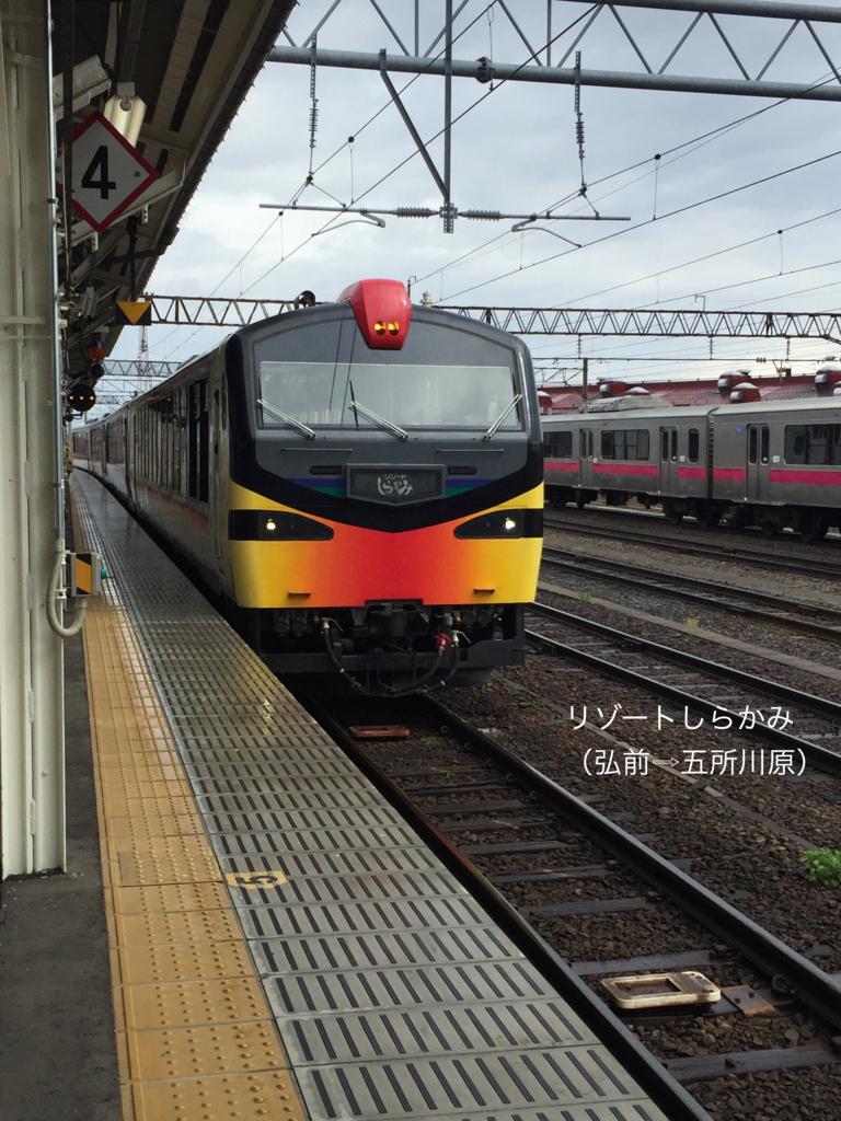 f:id:karutakko-muratan:20180505111804j:plain