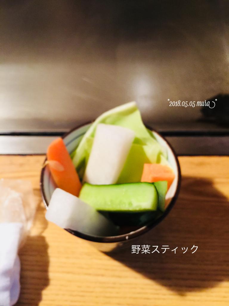f:id:karutakko-muratan:20180506112530j:plain